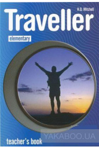 Фото - Traveller Elementary. Teacher's Book