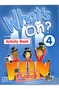 Фото - What's on 4. Activity Book