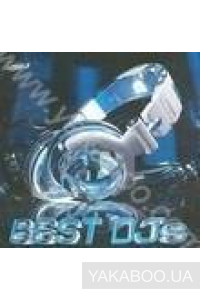 Фото - Сборник: Best DJ's vol.1 (mp3)
