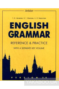Фото - English Grammar: Reference & Practice: Version 2.0: With a Separate Key Volume