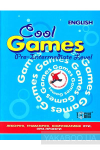 Фото - Cool Games. Pre-Entermediate Level