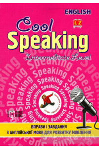Фото - Cool Speaking. Intermediate Level