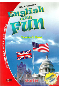Фото - English with fun. Teacher's Book