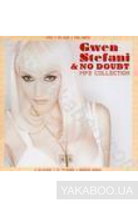 Фото - Gwen Stefani & No Doubt (mp3)