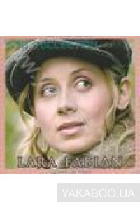 Фото - Lara Fabian (mp3)
