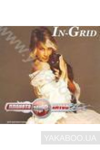 Фото - In-Grid (mp3)