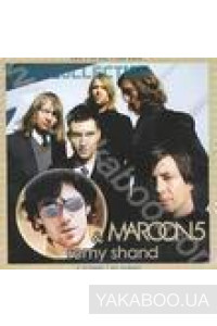 Фото - Maroon 5 / Remy Shand (mp3)