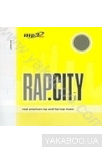 Фото - Сборник: Rap City. Da Best#1 (mp3)
