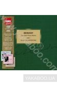 Фото - Debussy (Walter Gieseking): Complete Works For Piano (SACD) (Import) (4 CDs)