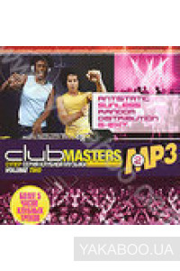 Фото - Сборник: Club Masters vol 2 (mp3)