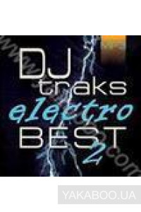 Фото - Сборник: DJ Traks Electro Best 2 (mp3)