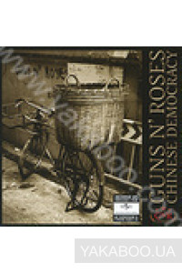 Фото - Guns N' Roses: Chinese Democracy
