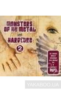 Фото - Сборник: Monsters of Nu Metal and Hardcore 2 (mp3)