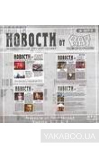 Фото - Сборник: Новости от Rap Recordz (mp3)