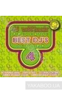 Фото - DJ Vol'd'mair Presents: Best DJ's Session. vol 4 (mp3)