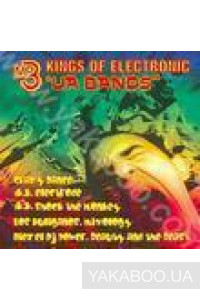 "Фото - Сборник: Kings of Electronic - ""UA Bands"" (mp3)"