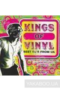 Фото - Сборник: Kings of Vinyl. Best DJ's from UA (mp3)