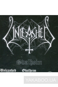 Фото - Unleashed: Odalheim