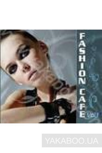 Фото - Сборник: Fashion Cafe vol. 1 Cd. 1