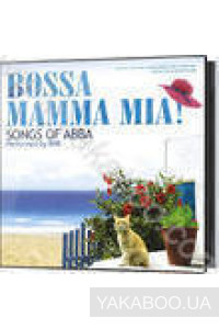 Фото - Bossa Mama Mia! Song of Abba. Performed by BNB