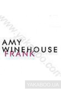Фото - Amy Winehouse: Franks (2 CD)