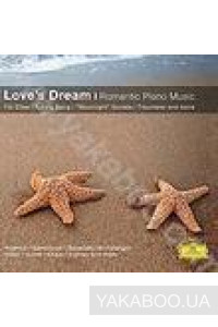 Фото - Сборник: Love's Dream | Romantic Piano Music