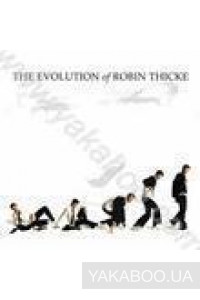 Фото - Robin Thicke: The Evolution of Robin Thicke