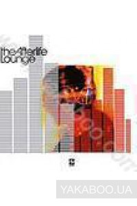 Фото - The Afterlife: Lounge