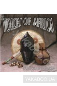 Фото - Voices of Africa. African Blackwood