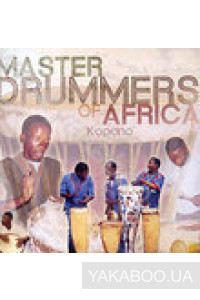 Фото - Master Drummers of Africa: Kopano