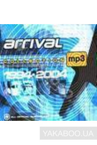 Фото - Arrival: Collection CD 1 (mp3)