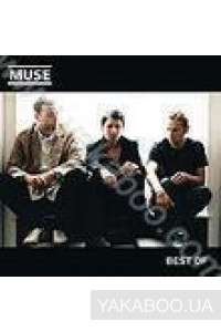 Фото - Muse: Best