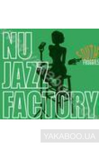 Фото - South Froggies: Nu Jazz Factory