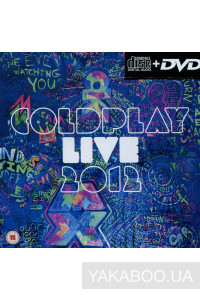 Фото - Coldplay: Live 2012 (Cd+DVD)