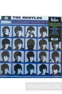 Фото - The Beatles: A Hard Day's Night (Remastered) (LP) (Import)