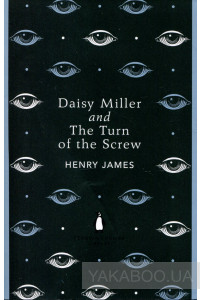 Фото - Daisy Miller and the Turn of the Screw