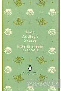 Фото - Lady Audley's Secret