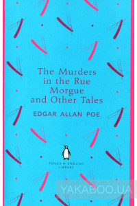 Фото - The Murders in the Rue Morgue and Other Tales