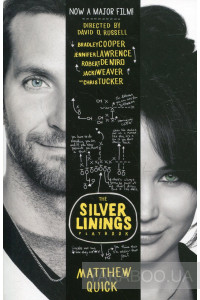 Фото - The Silver Linings Playbook