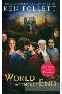 Фото - World Without End