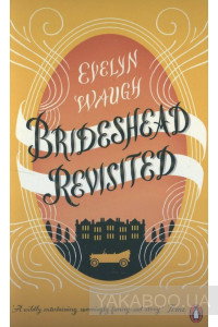 Фото - Brideshead Revisited