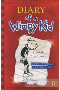 Фото - Diary of a Wimpy Kid