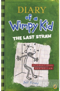 Фото - Diary of a Wimpy Kid: The Last Straw