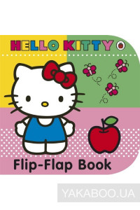 Фото - Hello Kitty Flip-Flap Book