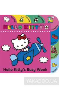 Фото - Hello Kitty's Busy Week