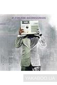 Фото - Q-Tip: The Renaissance