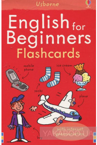 Фото - English for Beginners. Flashcards