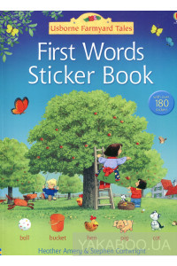 Фото - First Words Sticker Book