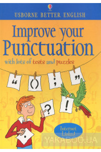 Фото - Improve your Punctuation