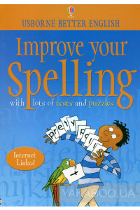 Фото - Improve Your Spelling